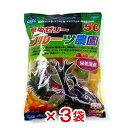 マルカン 昆虫ゼリー フルーツ農園 50 昆虫ゼリー カブトムシ クワガタ 3袋入り 関東当日便