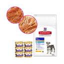 サイエンスダイエット シニアライト 小粒 6.5kg+シニア チキン 85g×6缶+国産 鶏ささみジャーキー2種各1袋付…
