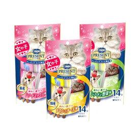 アソート コンボ プレゼント 女の子 味わい豊かなおやつ(3g×14袋) 3種各1袋 関東当日便