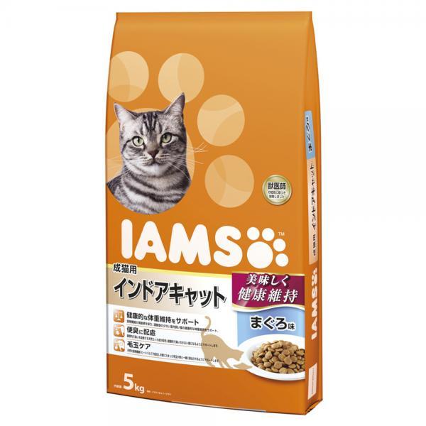 アイムス 成猫用 インドアキャット まぐろ味 5kg 関東当日便