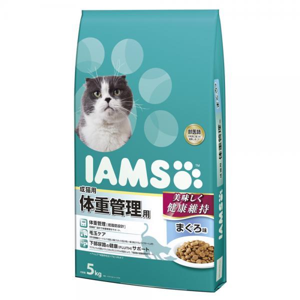 アイムス 成猫用 体重管理用 まぐろ味 5kg 関東当日便