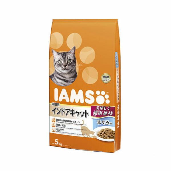 アイムス 成猫用 インドアキャット まぐろ味 5kg 2袋 沖縄別途送料【HLS_DU】 関東当日便