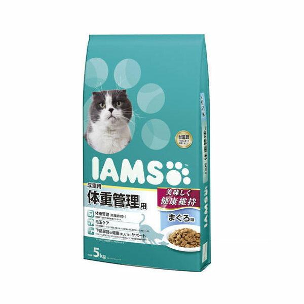 アイムス 成猫用 体重管理用 まぐろ味 5kg 2袋 沖縄別途送料【HLS_DU】 関東当日便