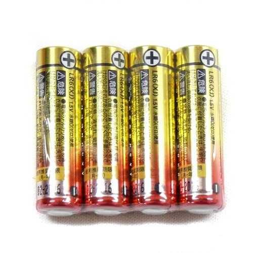 単3形 アルカリ乾電池 1.5V 4本組 関東当日便