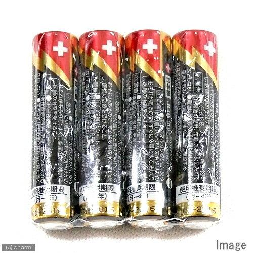 単4形 アルカリ乾電池 4本組 1.5V 関東当日便