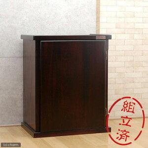 □(大型)(組立済)水槽台 ウッドキャビ ダークブラウン 600×450 60cm水槽用キャビネット 別途大型手数料・同梱不可