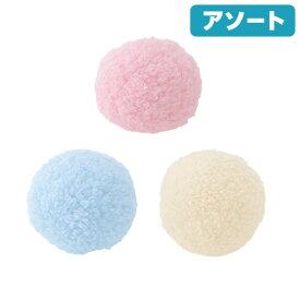 アドメイト マシュマロボール 3種各1個セット ホワイト ピンク ブルー 関東当日便