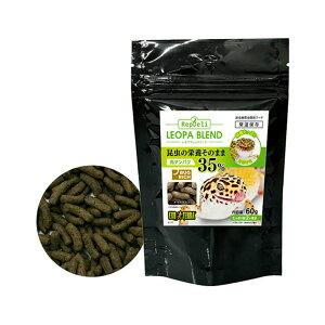 GEXエキゾテラレオパブレンドフード60g【HLS_DU】関東当日便