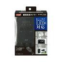 GEX スマートタイム 関東当日便