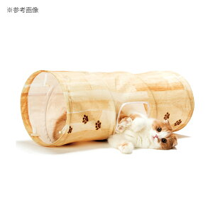 《新商品メーカー画像》猫壱キャットトンネルスパイラル木目調【HLS_DU】関東当日便