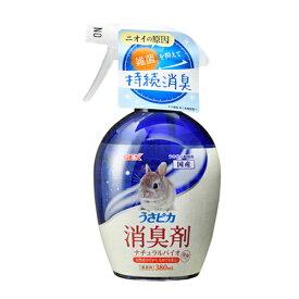 GEX うさピカ 消臭剤 ナチュラルバイオ 380ml 関東当日便