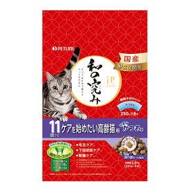 ペットライン JPスタイル 和の究み 11歳から ケアを始めたい高齢猫用 2kg(250g×8袋) 関東当日便