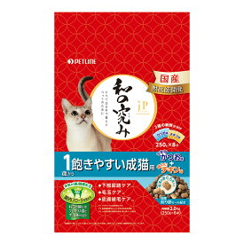日清 JPスタイル 和の究み 1歳から 飽きやすい成猫用 2kg(250g×8袋) 関東当日便