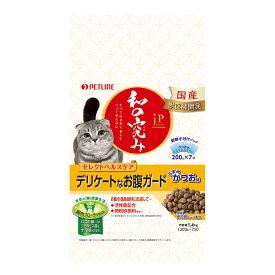 ペットライン JPスタイル 和の究み 猫用セレクトヘルスケア デリケートなお腹ガード 1.4kg(200g×7袋) 関東当日便