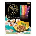 日清懐石zeppin 11歳から 5つの美味しさ 200g(20g×10パック) 関東当日便