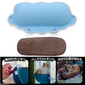 マルカンガラス取り付け猫ベッド【HLS_DU】関東当日便