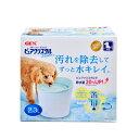 GEX ピュアクリスタル ブルーム 2.3L 犬用・多頭飼育用 関東当日便