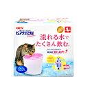 GEX ピュアクリスタル ブルーム 2.3L 猫用・多頭飼育用 関東当日便