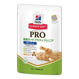 サイエンスダイエット プロ 猫用 健康ガード アクティブシニア 7歳からずっと 300g 関東当日便
