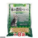 猫砂 お一人様1点限り システムトイレ用 各社共通猫砂 木の消臭ペレット 3.5L 猫砂 おがくず 流せる 燃やせ…