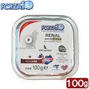 FORZA10(フォルツァ10) アクティウェット リナール ラム 腎臓ケア 100g キャット 関東当日便