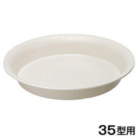 アップルウェアー クラフトプレート 35型 ホワイト【HLS_DU】 関東当日便