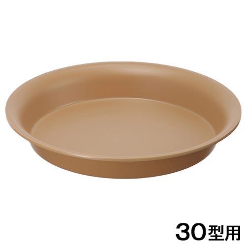 アップルウェアー クラフトプレート 30型 ブラウン 関東当日便