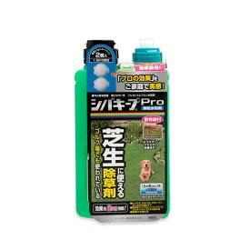 レインボー シバキープPro 顆粒水和剤 散布器付 1.8g 関東当日便