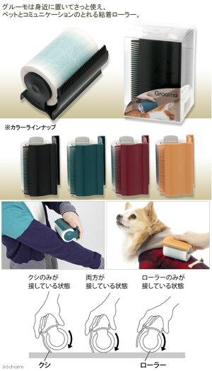 OPPOGroomoテープ付ブラック犬猫小動物グルーミング【HLS_DU】関東当日便