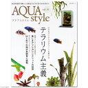 Aqua Style(アクアスタイル)vol.10 関東当日便
