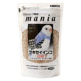 黒瀬ペットフード プロショップ専用 mania セキセイインコ 1L 鳥 フード エサ 関東当日便
