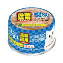 いなば CIAO(チャオ) 14歳からのかつお&おかか(かつお節) 75g 24缶入り 関東当日便