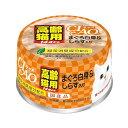 箱売り デビフ 牛肉&チーズ 85g 正規品 国産 ドッグフード 1箱24缶入 関東当日便