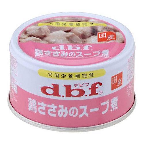 箱売り デビフ 鶏ささみのスープ煮 85g 正規品 国産 ドッグフード 1箱24缶入 関東当日便