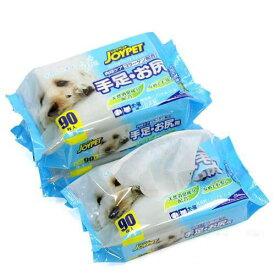 ジョイペット ウェットティッシュ 手足・お尻用 3個パック 12袋 犬 猫 ペット用ウェットティッシュ 関東当日便