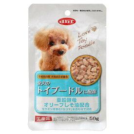 ボール売り デビフ 愛犬のトイプードルに配慮 50g 正規品 ドッグフード 国産 1ボール12袋入 関東当日便