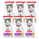 箱売り サイエンスダイエット シニアプラス チキン 高齢猫用 1.8kg(600g×3袋) キャットフード 1箱6袋 関東当日便