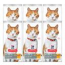 箱売り サイエンスダイエット 避妊・去勢猫用 避妊・去勢後〜6歳 チキン 1.8kg(600g×3袋) 1箱6袋 成猫用 …