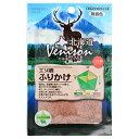 アスク 北海道ベニスン エゾ鹿 ふりかけ 40g 関東当日便