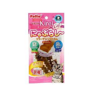 ペティオ にゃぶらし コラーゲンソフトガム ササミ 20g 猫 おやつ 犬 おやつ ささみ 10袋入り 関東当日便