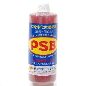 シマテックPSB水質浄化栄養細菌1000ml