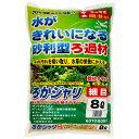 コトブキ工芸 kotobuki ろかジャリ 細目 8L 淡水専用 関東当日便