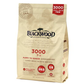ブラックウッド 3000 2.7kg ラム 関東当日便