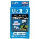 日本動物薬品 ニチドウ 30日持続型 酸素発生剤 O2ストーン 15個入り 関東当日便