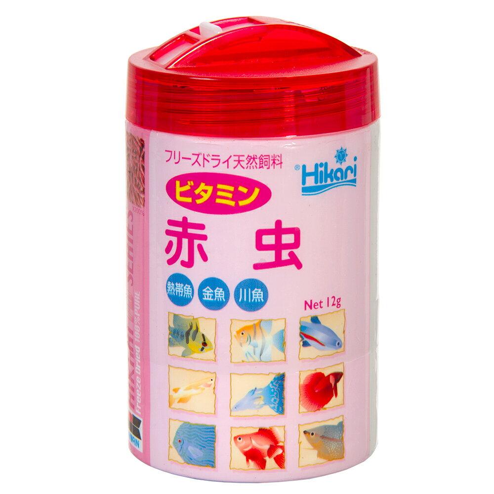 キョーリン ひかりFD ビタミン 赤虫(アカムシ) 12g 金魚のえさ 関東当日便