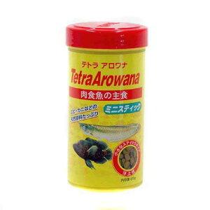 テトラ アロワナ(ミニスティック) 85g 大型魚 アロワナ 餌 エサ えさ 関東当日便