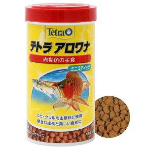 テトラ アロワナ(ミニスティック) 170g 大型魚 アロワナ 餌 エサ えさ 関東当日便