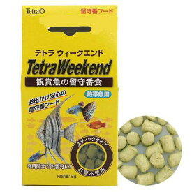 テトラ ウィークエンド 9g 熱帯魚用 関東当日便