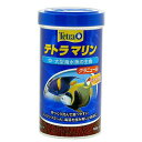 海水魚の主食 テトラ マリン グラニュール 225g 関東当日便
