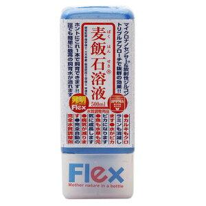 フレックス麦飯石溶液500ml